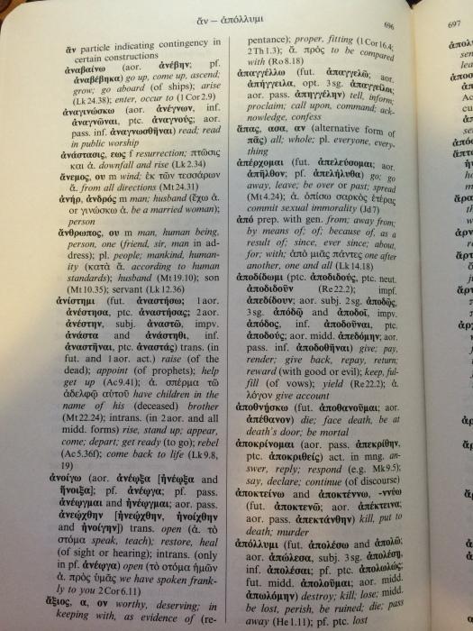 UBS Reader Appendix